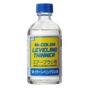 Mr.カラー レベリングうすめ液 エアーブラシ用 110ml T-106 GSIクレオス