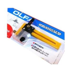 オルファ コンパスカッター まん丸に切り取り (57B) OLFA
