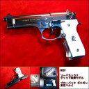 ソード カトラス グリップ装着 M92F ブローバックガスガン (18歳以上) 東京マルイベース