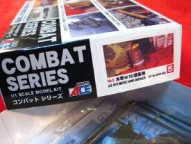 米軍 M18煙幕弾 [スモーキーグレネード] コンバットシリーズ (5) 1/1スケール プラモデル MICRO ACE アリイ
