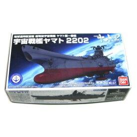 ヤマト型一番艦 地球連邦宇宙艦 超弩級宇宙戦艦 宇宙戦艦ヤマト 2202 メカコレクション (02) 手のひらサイズ バンダイ