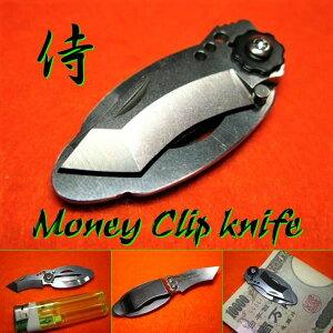 侍 マネークリップ ナイフ Money Clip knife VG-10 ブレード G.SAKAI