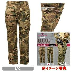 レディース BDU パンツ MC マルチカム迷彩 [S.M.L] スリムデザイン サバゲー&ファッション LayLax