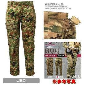 レディース BDU パンツ JSD 自衛隊迷彩 [S.M.L] スリムデザイン サバゲー&ファッション LayLax