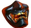 般若 鬼面 ハーフマスク [PRAJNA MASK] (ブラック) ハロウィン コスプレ 仮装 サバイバルゲームに