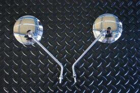 【6ヶ月保証付】【ミラー】 HONDA SUZUKI 用 【原付ミラー】【メッキ】 左右セット 8mm 正ねじ aiNET製【P01Jul16】