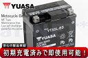 【セール特価】 【完全密閉】【液注入済】YTX5L-BS互換 ユアサ バイクバッテリー [DTX5L-BS FTX5L-BS GTX5L-BS] 互換 …
