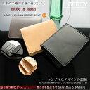 送料無料 財布 2つ折り財布 メンズ 本物のこだわり最上級牛革財布二つ折り財布 ;K2S- 日本製 【楽ギフ_包装】 あす楽…