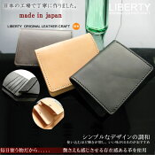 財布2つ折り財布メンズ本物のこだわり最上級牛革財布二つ折り財布;K2S-日本製送料無料革小物プレゼントに最適