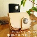 財布/メンズ/ 日本製 LIBERTY[二つ折りサイドコインウォレット革財布]-二つ折り財布 さいふサイフ 新品 革小物 プレゼ…