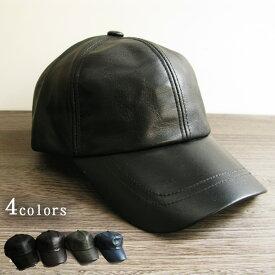 本革 素材感最高人気商品 レザーキャップ 4色展開 J131- サイズ調節可能 送料無料 メンズ 野球帽 帽子 フリーサイズ