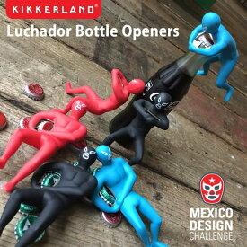 Luchador Bottle Openers Headlock&German suplex ルチャドールボトルオープナー ヘッドロック&ジャーマンスープレックス 全3色 栓抜き プロレス KIKKERLAND DETAIL