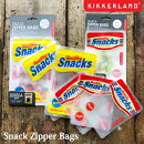 SnackZipperBagsスナックジッパーバッグ全2種類小物入れKIKKERLANDDETAIL