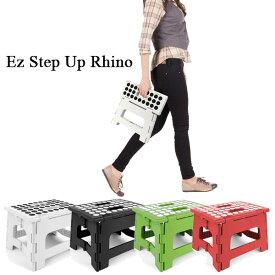 Ez Step Up Rhino イージーステップアップライノ 全4色 踏み台 椅子 折りたたみ KIKKERLAND キッカーランド DETAIL