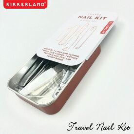 Travel Nail Kit トラベルネイルキット 爪切り KIKKERLAND キッカーランド DETAIL