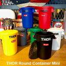 ThorRoundContainerMiniソーラウンドコンテナーミニバケツ全7色ペン立てプランターDETAIL