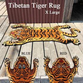 Tibetan Tiger Rug X Large チベタンタイガーラグ Xラージ ラグマット カーペット トラ タペストリー インテリア DETAIL