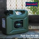 FuelCanPro10Lフューエルカンプロ10L燃料タンクアウトドアガレージドイツDETAILヒューナースドルフ社