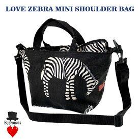 LOVE ZEBRA MINI SHOULDER BAG ショルダーバッグ 2wayバッグ BOHEMIANS ボヘミアンズ 日本製