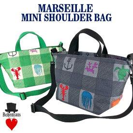 MARSEILLE MINI SHOULDER BAG ショルダーバッグ 2wayバッグ BOHEMIANS ボヘミアンズ 日本製