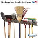 4 ft. Garden Long-Handled Tool Hanger ロングツールハンガー ガーデニング 壁面収納 アメリカ製 SUNCAST