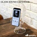 GLASSSOUNDEXPANDERガラスサウンドエクスパンダー蓄音機型スピーカー電源不要DULTONダルトンBONOX