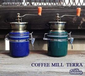 COFFEE MILL TERRA コーヒーミル テラ 全2色 DULTON ダルトン スローライフ BONOX