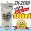 【即納】【送料無料】EK-TOP'SEK-ZERO(EKゼロ)1L詰め替えパック