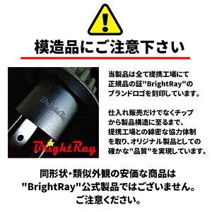 スズキキャリィDA63TDA16TLEDヘッドライトバルブH4Hi/Lo6000K車検対応新基準対応2年保証ブライトレイ