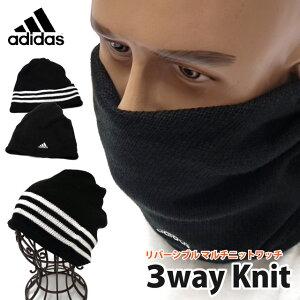 adidas アディダス 3wayで使えるニットワッチ リバーシブル生地 ヘアバンド ネックウォーマー 3ST AC SCREW BEANIE ブラック×ホワイト adi-108-711608 帽子 メンズ レディース ニット帽 暖かい 秋冬 あす