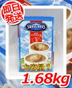 【即日発送】★★SWISS MISS スイスミス ミルクチョコレートココア  60袋入●大容量!溶かすだけで超本格派!夏はアイスで♪最高ですよ!ドリンク・ココア...