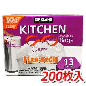 KIRKLAND(カークランド) キッチンバッグ ひも付きゴミ袋 大容量 200枚入(49.2L) 週2回のゴミ出しなら2年はもちます!日用品 ★嬉しい送料無料★[1]