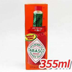 TABASCO タバスコ ペッパーソース 大容量 355ml 皆さんご存知! 刺激がたまらないタバスコフリークさんも 大満足の量とお値段です! 調味料 ★嬉しい送料無料★[7]