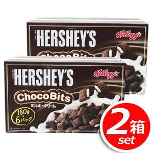 ★2箱セット★ケロッグ ハーシー チョコビッツ ミルキークリーム 大容量 (180g×6パック)×2箱 ミルククリーム入りのココア系シリアルです! 朝食・おやつ・トッピングなどにどうぞ♪ コスト
