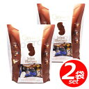 ★2袋セット★GUYLIAN ギリアン テンプテーション チョコレート 大容量 522g6種類の味が1度に味わえる♪お買い得パッ…