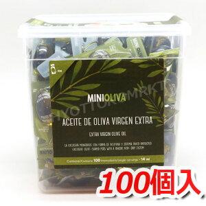 ALCALA MINI OLIVA オリーブオイル 大容量 1282g小分けタイプで鮮度がいい!★嬉しい送料無料★[7]