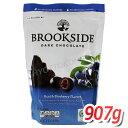 【即日発送】BROOKSIDE ブルックサイド ダークチョコレート アサイー&ブルーベリー 大容量907g アサイーとブルーベリ…