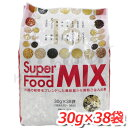 スーパーフードMIX 雑穀ごはんの素 30g×38袋(1袋あたり2~3合分)16種の穀物をブレンドした風味豊かな雑穀ごはんの素★…