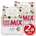 ★2袋セット★スーパーフードMIX 雑穀ごはんの素 30g×38袋×2セット(1袋あたり2~3合分)16種の穀物をブレンドした風味…