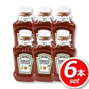 【送料無料】★2セット(6本)★HEINZ ハインツトマトケチャップ お買得1250g×3本×2セット●ハインツ大容量ボトルでお買得!ご友人やお仲間同士でシェアも♪業務用としても!★嬉しい