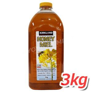 KIRKLAND (カークランド) (15241) はちみつ ボトル クローバーハニー 大容量 3kg 100%純ハチミツ(蜂蜜)!カナダ産!調味料 コストコ★嬉しい送料無料★[6]