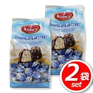 ★2袋セット★WITOR'S ウィターズ ミルクチョコレート プラリネ (Bianco cuore) 大容量 1kg×2袋 チョコとまろやかなミルククリーム、そしてパフのサクサク感が◎★嬉しい送料無料★[8]※クール便