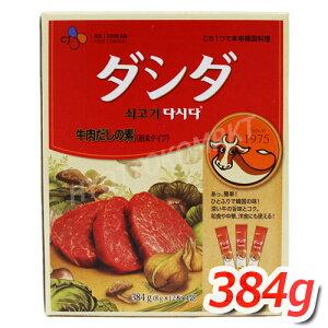 【送料無料】おいしい韓国 ダシダ 大容量384g牛肉だしの素 粉末 スティックタイプ 本格韓国料理★嬉しい送料無料★