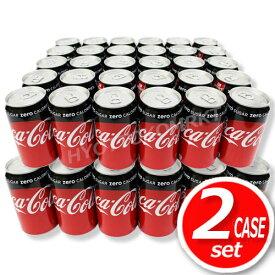 <60缶>コカコーラゼロ (350ml×30缶)×2ケース 糖分ゼロ、保存料ゼロ、合成香料もゼロ! 炭酸飲料 コストコ ★嬉しい送料無料★[3]