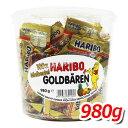 【期間限定】HARIBO 578642 ハリボー グミキャンディ980g コストコ★★6000円以上で1梱包送料無料大容量!ドイツの…