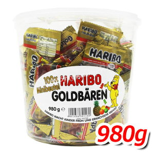 HARIBO ハリボー (578642) ミニゴールドベアドラム グミキャンデー 大容量 980g ドイツの有名メーカーが超お買い得!★嬉しい送料無料★