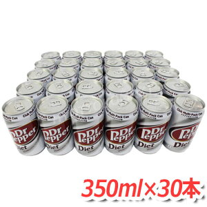 <30缶>Diet Dr. Pepper ダイエットドクターペッパー 350ml×30缶 カロリーゼロなのが嬉しい! 炭酸飲料 ★嬉しい送料無料★[3]