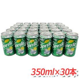 <30缶>スプライト 350ml×30缶 後味すっきり!割りものにも! 炭酸飲料 ★嬉しい送料無料★[3]