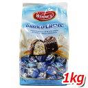 WITOR'S ウィターズ ミルクチョコレート プラリネ (Bianco cuore) 大容量 1kg 甘めのチョコとまろやかなミルククリー…
