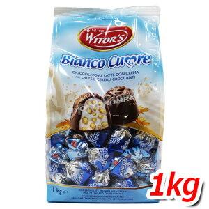 WITOR'S ウィターズ ミルクチョコレート プラリネ (Bianco cuore) 大容量 1kg 甘めのチョコとまろやかなミルククリーム、そしてパフのサクサク感が◎ ★嬉しい送料無料★[8]